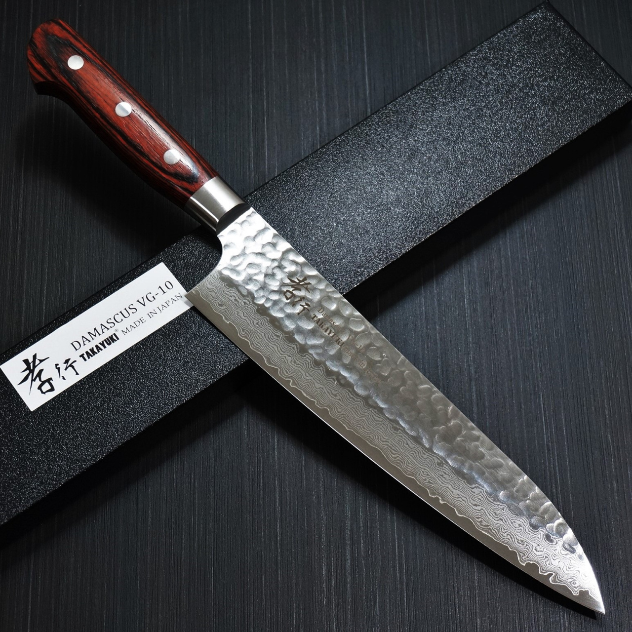 Delightful Japanese Folded Steel Kitchen Knives #3: Sakai Takayuki Hammered 33 Layers Damascus VG10u200bu200bu200bGyuto / Chef Knife 240mm