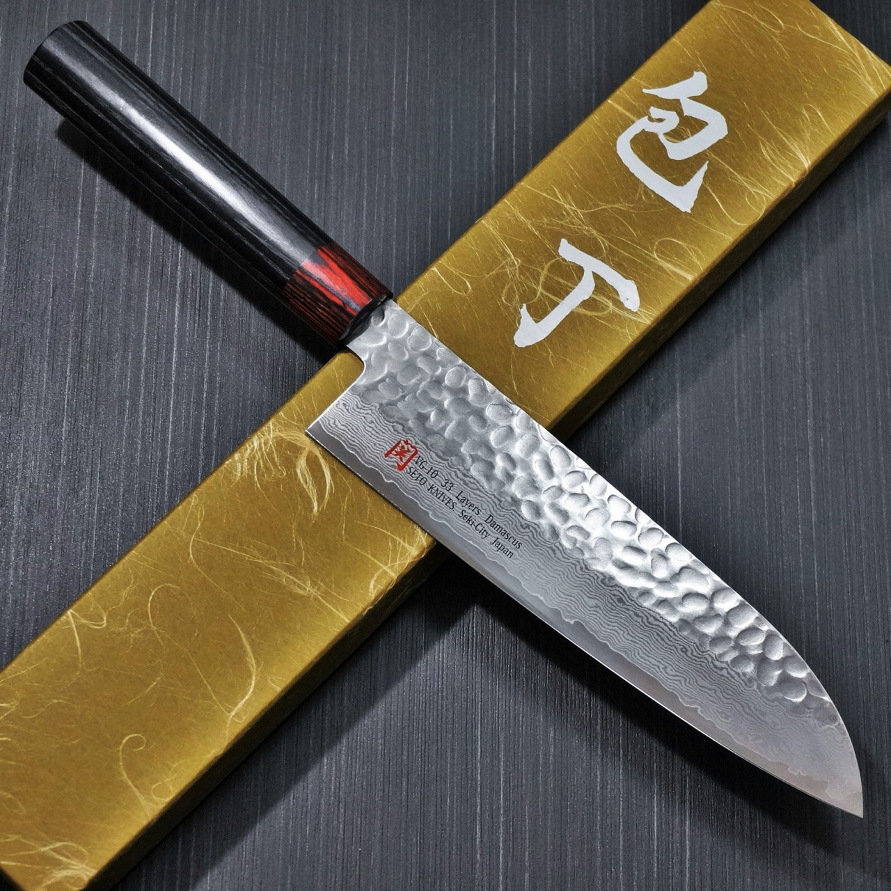 chefslocker japanese chefs knives asian knives new seto iseya i 5 33 layered hammered damascus santoku kitchen knife with vg10 core 180mm